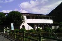 湯の鶴温泉保健センター