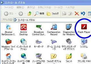 FlushPrayer10.3.jpg