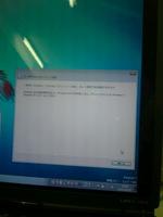 SN3D07040001.jpg
