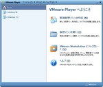 VMware Player 3.01_b